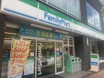 ファミリーマート清澄白河駅前店