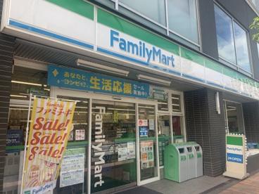 ファミリーマート清澄白河駅前店の画像1