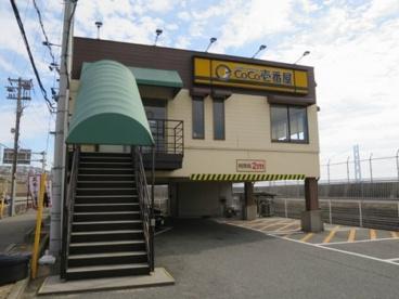 CoCo壱番屋 朝霧国道2号店の画像1