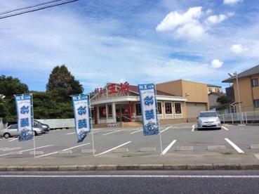 餃子の王将 明石森田店の画像1
