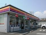 サークルK神戸枝吉店