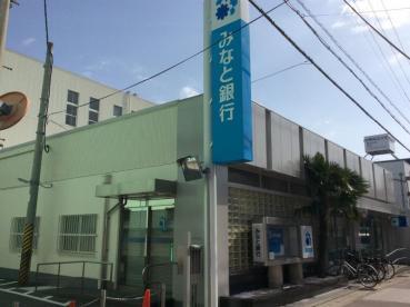 (株)みなと銀行 二見支店の画像1
