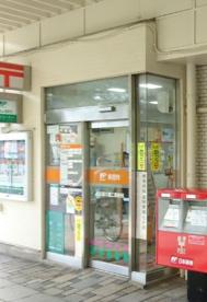 大田南六郷二郵便局の画像1