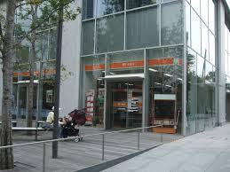 江東豊洲郵便局の画像1
