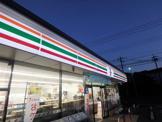 セブン‐イレブン 川口戸塚4丁目店