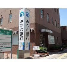 (株)みなと銀行 大久保駅前支店の画像1