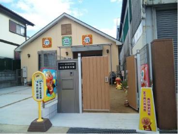 金ヶ崎北保育園魚住駅前分園の画像1