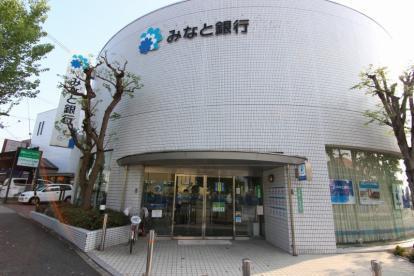 (株)みなと銀行 岩岡支店の画像1