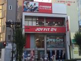 24hフィットネスジムジョイフィット西梅田