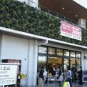 トーホーストア BiVi土山店