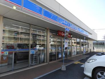 ローソン 魚住町中岡店の画像1