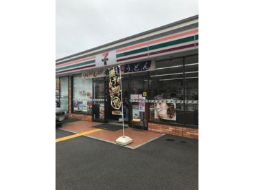 セブン‐イレブン 明石魚住浜西店の画像1