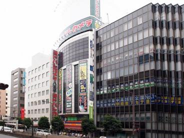 ヨドバシカメラ 八王子店の画像1