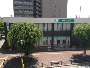 りそな銀行 河辺支店の画像1