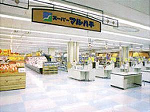 マルハチ明石店の画像1