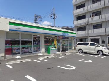 ファミリーマート 吹上駅北店の画像1