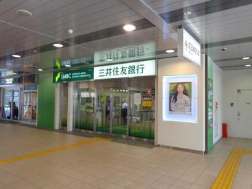 三井住友銀行 北野支店の画像1