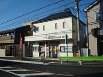 七生郵便局
