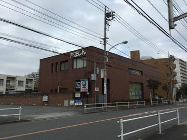 多摩信用金庫 村山支店の画像1