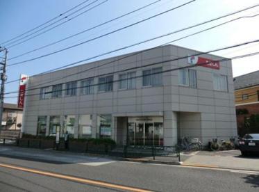 多摩信用金庫 中野支店の画像1