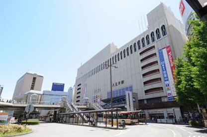 八王子駅の画像1