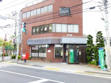 八王子横川郵便局の画像1