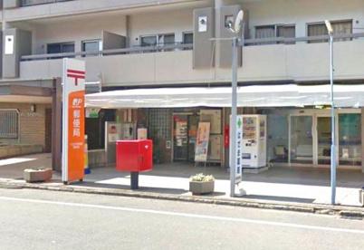 八王子館町郵便局の画像1