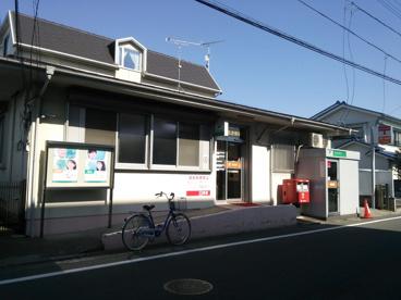 八王子高倉郵便局の画像1