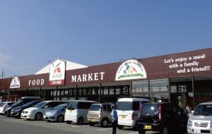 エーコープ江井ケ島店の画像1