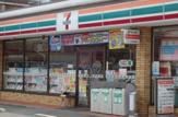 セブン‐イレブン 明石江井ヶ島駅前店