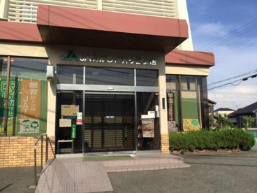 あかし農協江井ケ島支店の画像1