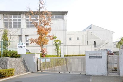 八王子市立みなみ野中学校の画像1