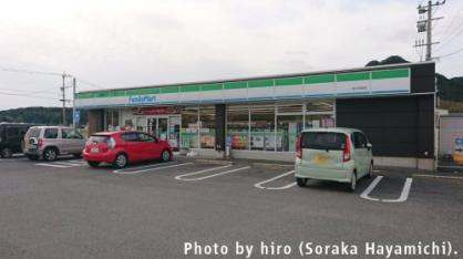 ファミリーマート佐々沖田店の画像1