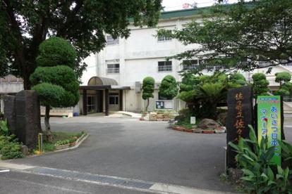佐々小学校の画像1