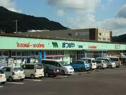まつばや吉井店の画像1