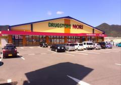 ドラッグストアモリ佐々店の画像1