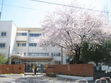 八王子市立元八王子東小学校の画像1