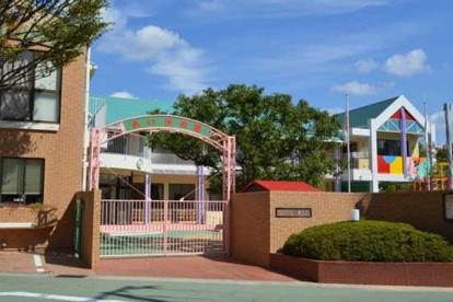 あい保育園(社会福祉法人)の画像1
