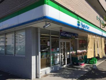ファミリーマート 有瀬店の画像1