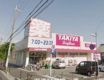 ウエルシア神戸枝吉店の画像1
