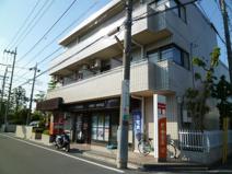 八王子中野郵便局