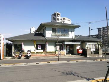 八王子長房郵便局の画像1
