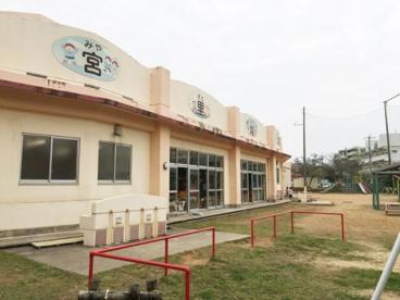 沖縄市立宮里幼稚園の画像1
