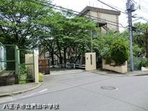 八王子市立椚田中学校