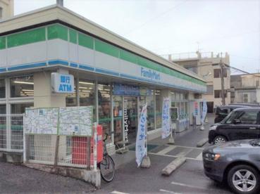 ファミリーマート宮里一丁目店の画像1