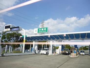 沖縄南ICの画像1
