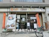 ポニピリカ 町田店