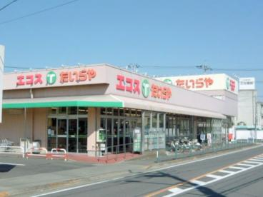 (株)エコス 西寺方店の画像1