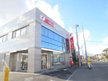 多摩信用金庫 中野山王支店の画像1