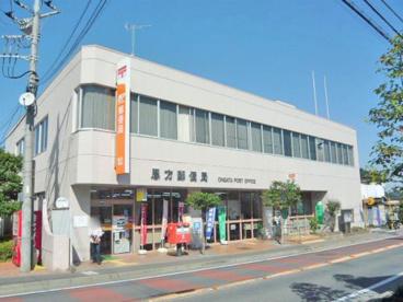 恩方郵便局の画像1